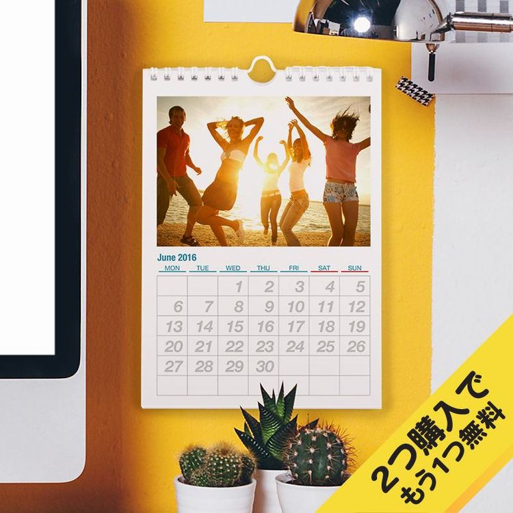 オリジナル カレンダー