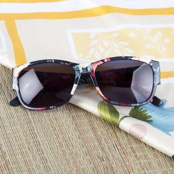 Sonnenbrille selbst gestalten