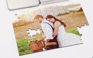 fotopuzzle selbst gestalten