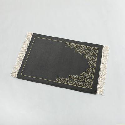 personalized prayer mat