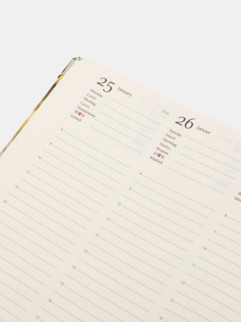 customised diary