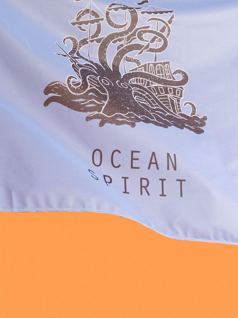Zoom sur le drapeau personnalisé